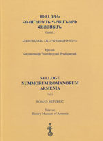 Sylloge Nummorum Romanorum Armenia Vol. I, Roman Republic