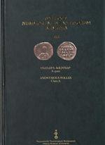 Սիլլոգե. բյուզանդական դրամների. Հ. III. Անանուն ֆոլիսներ. A դաս