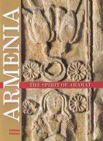 Армения. Дух Арарата