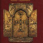 THE TREASURES OF ARMENIA