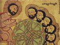 «Армения: 3000-летняя цивилизация между Востоком и Западом »