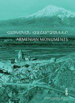 ARMENIAN MONUMENTS